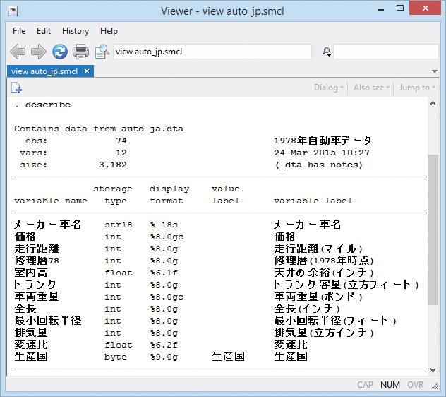 Stata 12 (Windows, all versions) - FULL INSTALL